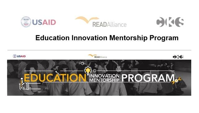 Last Few days to Apply for the Education Innovation Mentorship Program
