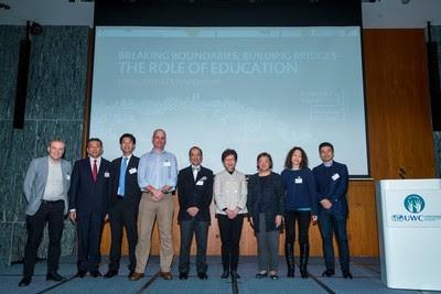 education-symposium-hong-kong