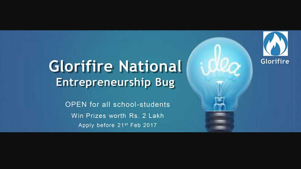 National Entrepreneurship Bug Announced for School Students