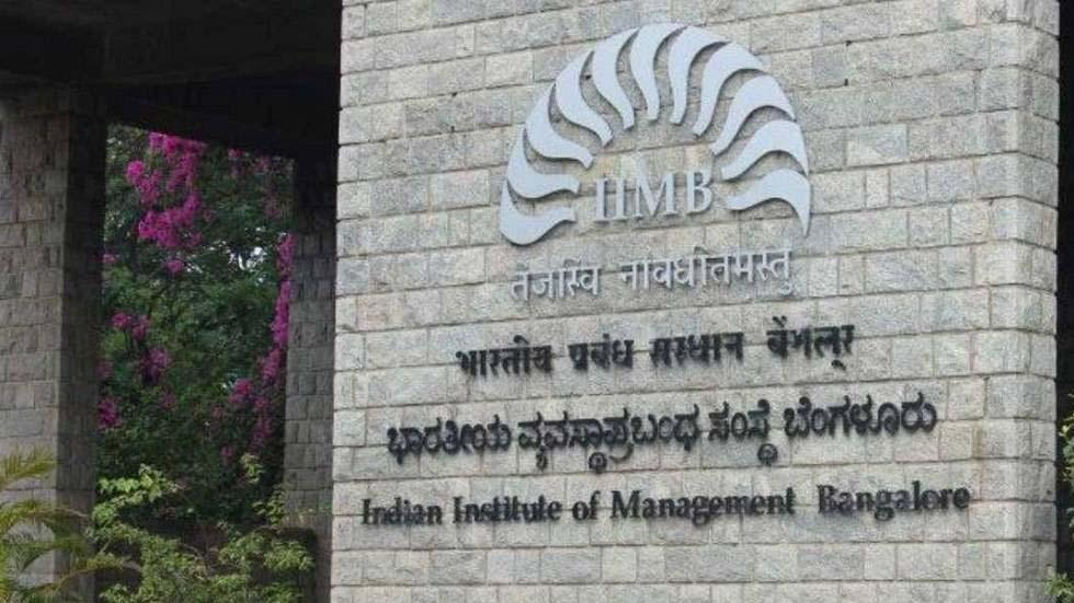 IIMB's MOOC Initiative: To Enhance Business Education in India