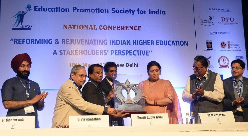 Insights from Reforming & Rejuvenating India's Higher Education: A Forum