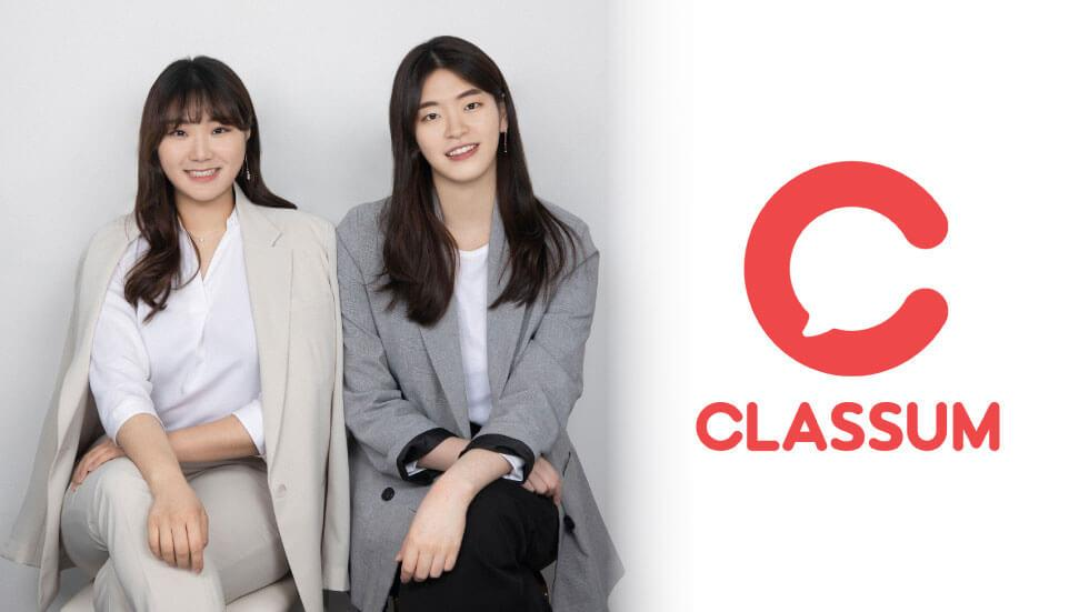 Learning Communication Platform CLASSUM raises $6M