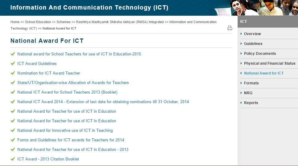 National Award for School Teachers for use of ICT in Education-2015 - Apply Now!
