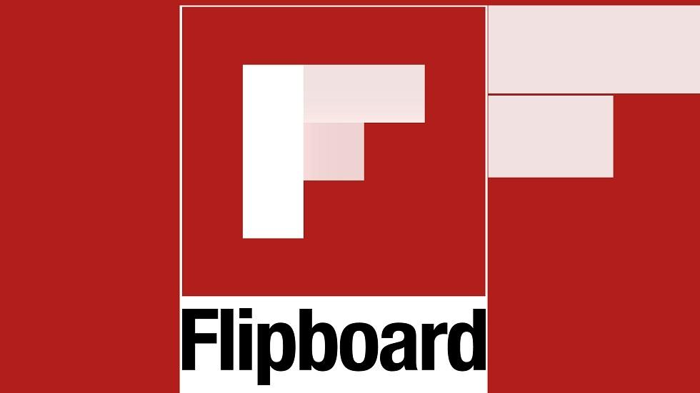 [Tips for Teachers] How to Use FlipBoard in the Classroom