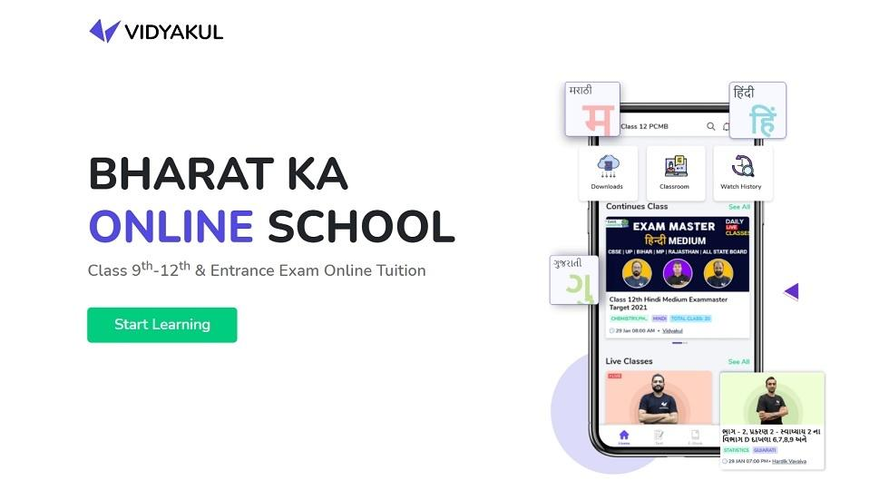 Thinkuvate On Latest Funding In Vidyakul, An Indian E-Learning Startup