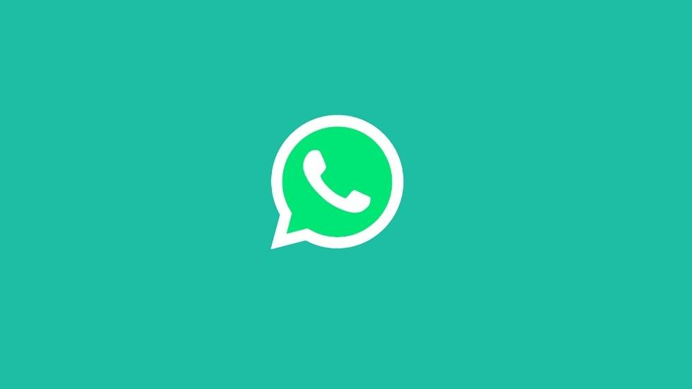 How HasWhatsAppSupported Learning & Teaching Continuity?